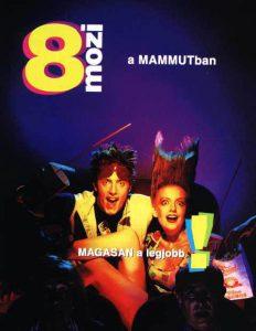 cinema-mammut